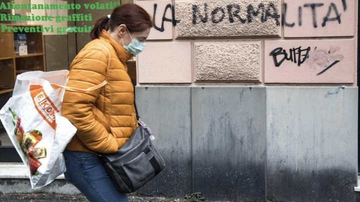 Συνεχίζεται η μείωση των κρουσμάτων στην Ιταλία