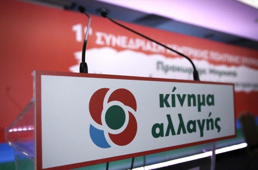 Παρέμβαση της Δικαιοσύνης στην υπόθεση Καλογρίτσα ζητάει το Κιν. Αλλ.
