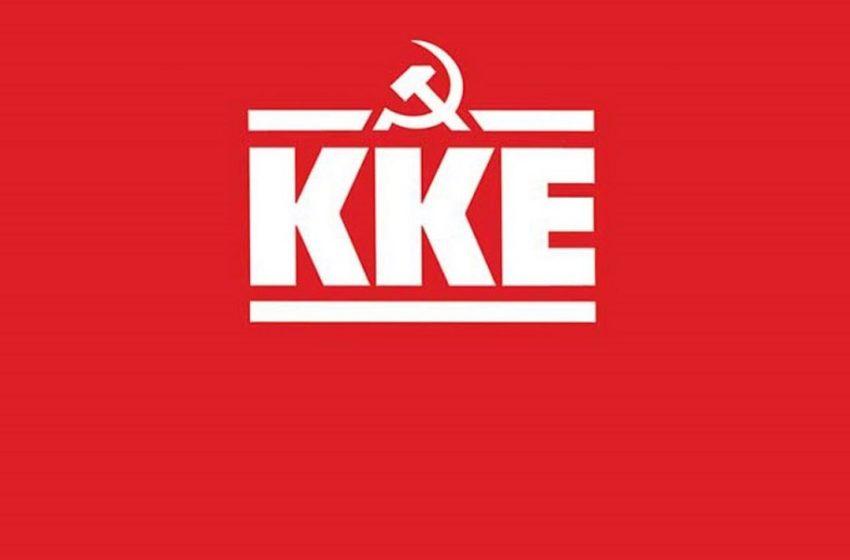 ΚΚΕ: Η κυβέρνηση ανοίγει τα σχολεία με δόσεις, χωρίς ουσιαστικά μέτρα