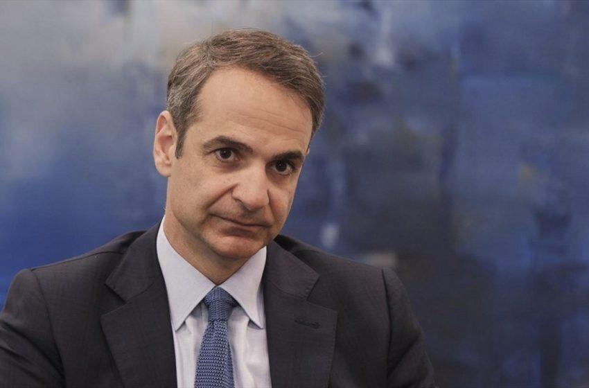 Μητσοτάκης: Πρέπει να βρούμε έναν τρόπο να συζητάμε με την Τουρκία – Αύριο η συνάντηση με Ερντογάν