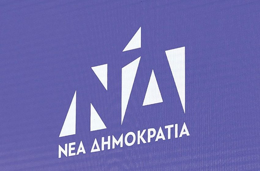 Εξηγήσεις από τον ΣΥΡΙΖΑ για την υπόθεση της Folli-Follie ζητά η Νέα Δημοκρατία