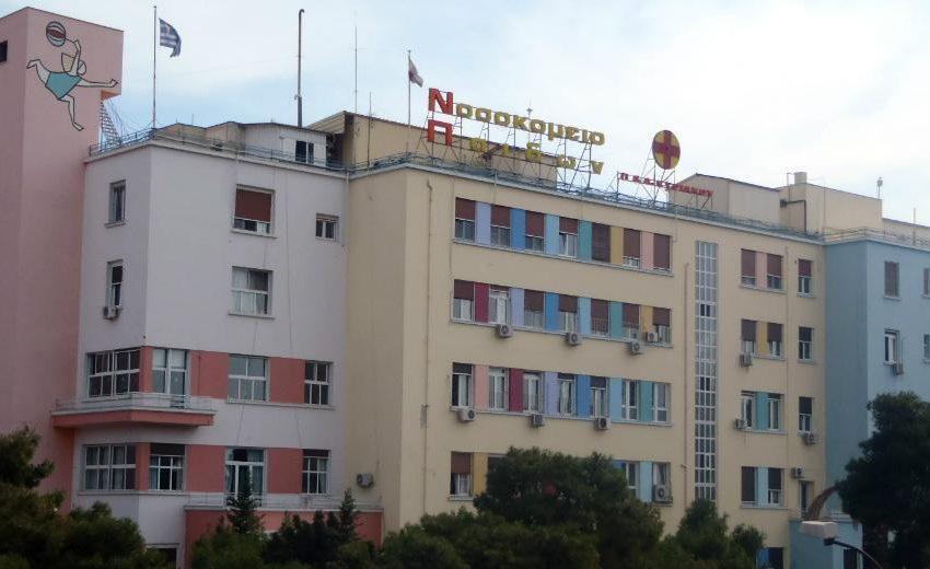 Αγωνία για την παύση λειτουργίας του Παιδοκαρδιοχειρουργικού Κέντρου του Νοσοκομείου Παίδων «Η Αγία Σοφία»