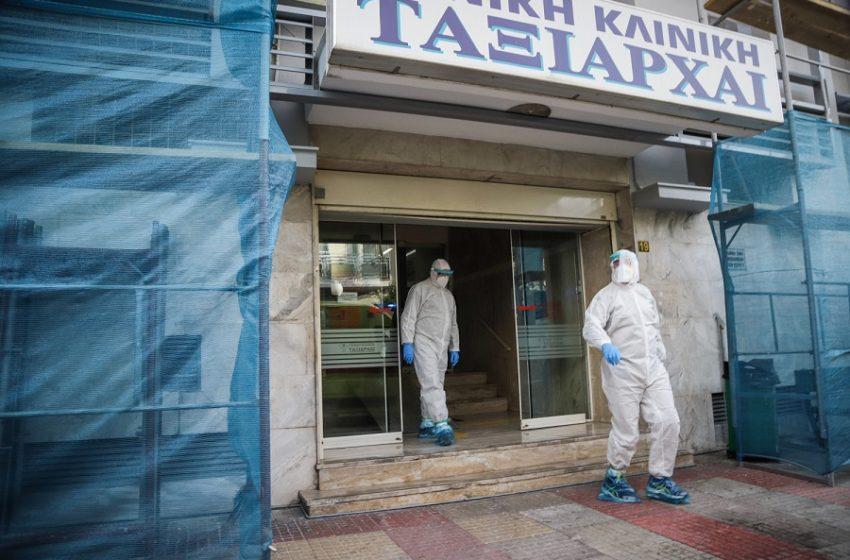 Με κατάθεση στελέχους του ΕΟΔΥ ξεκινούν οι έρευνες για τους θανάτους στην κλινική Ταξιάρχαι
