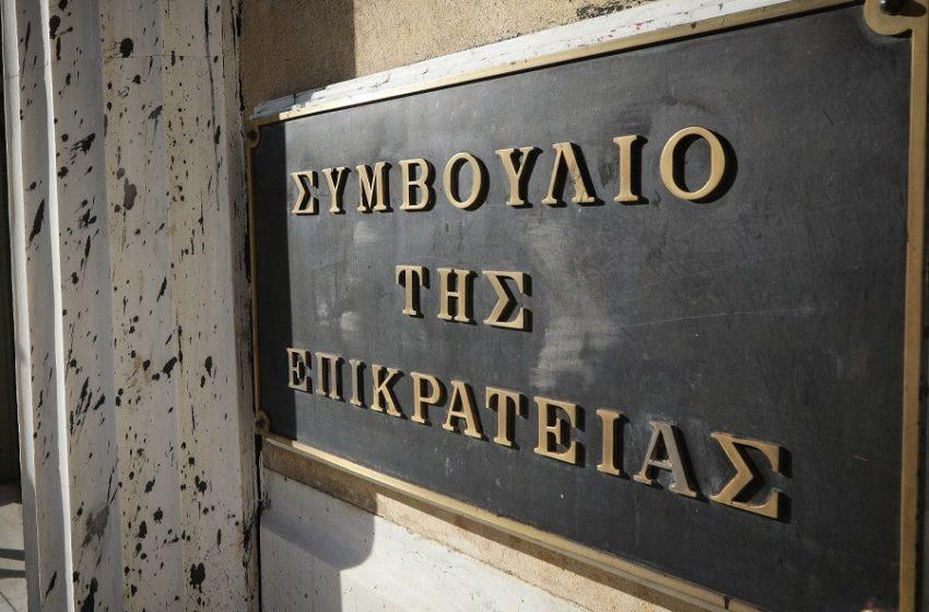 ΣτΕ: Απορρίφθηκαν οι αιτήσεις των αποστράτων για συνταξιοδοτικές διαφορές