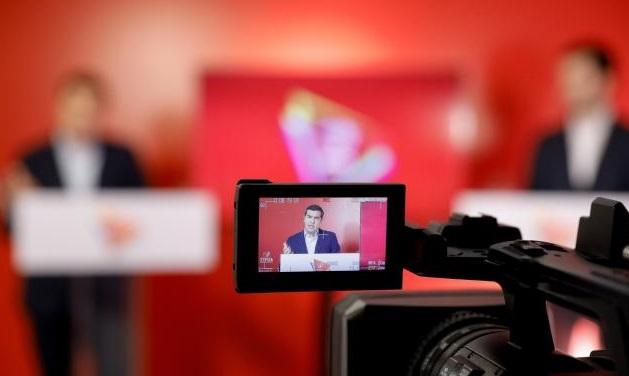"""Ερώτηση 76 βουλευτών του ΣΥΡΙΖΑ για τον αποκλεισμό ΜΜΕ από την καμπάνια """"Μένουμε Σπίτι"""""""