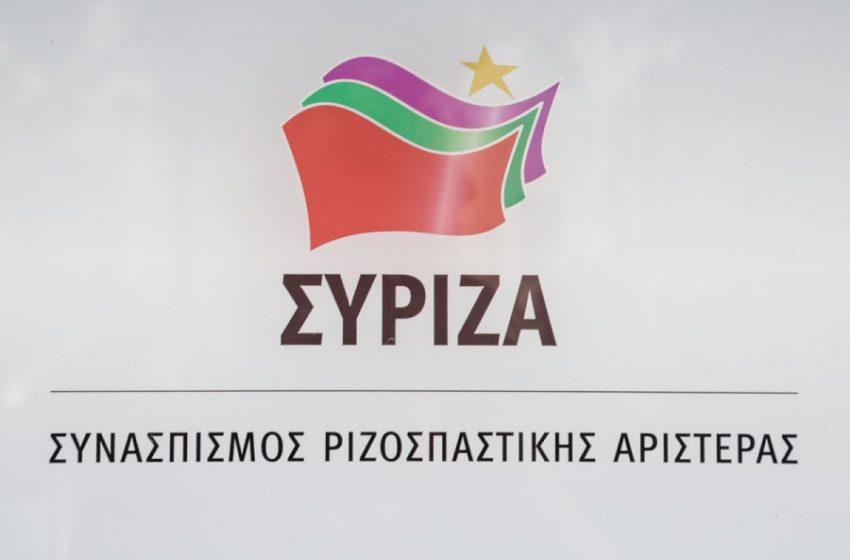 ΣΥΡΙΖΑ: Σε δημόσια διαβούλευση η πρόταση για πολιτικό γάμο, παιδοθεσία από ομόφυλα ζευγάρια και γυναικοκτονία