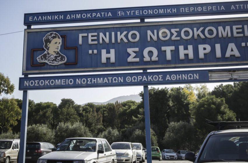 Στα 120 τα θύματα του κοροναϊού στην Ελλάδα – Πέθανε γυναίκα 101 ετών στο Σωτηρία