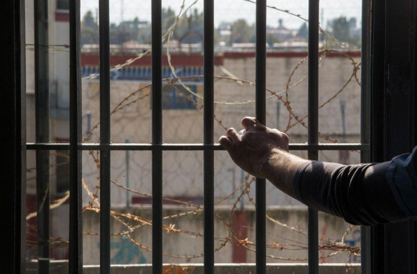 Βρέθηκε κοκαΐνη εντός των φυλακών Κορυδαλλού