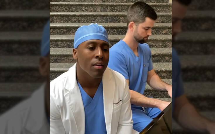Γιατροί παίζουν και τραγουδούν το Imagine και γίνονται viral (vid)