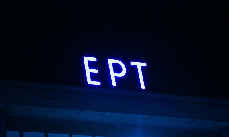 ΕΡΤ, ΑΠΕ και άλλες εταιρείες υπάγονται στο υπ. Ανάπτυξης- Δείτε το ΦΕΚ- Τυπική ή ουσιαστική η ενέργεια εν μέσω πανδημίας;