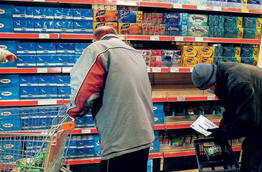 Αυτά είναι τα προϊόντα που δεν επιτρέπεται να πωλούνται στα σούπερ μάρκετ