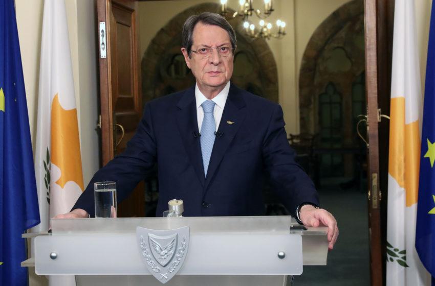 Διάγγελμα του προέδρου Αναστασιάδη στον κυπριακό λαό