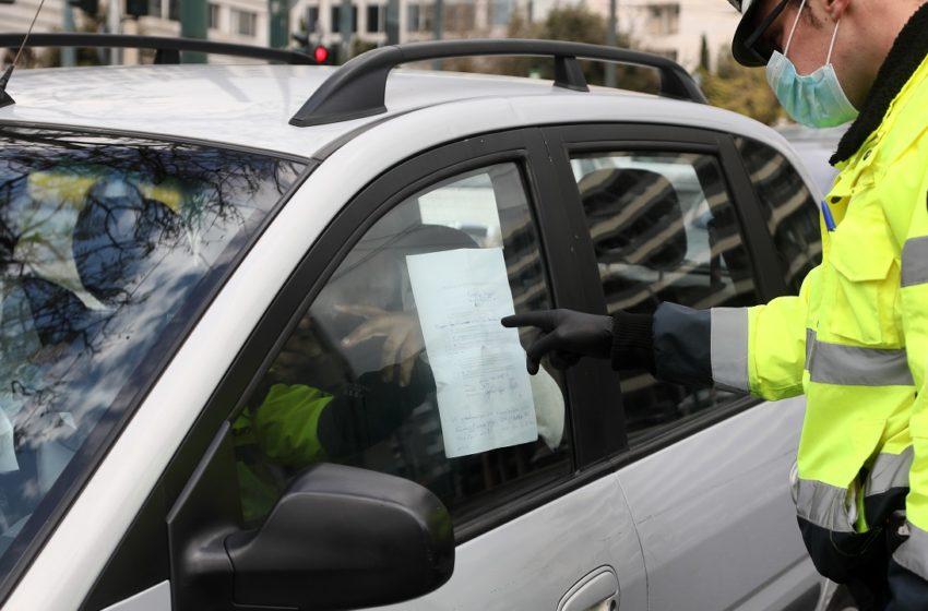 Απαγόρευση κυκλοφορίας: Σκέψεις για τριπλασιασμό των προστίμων
