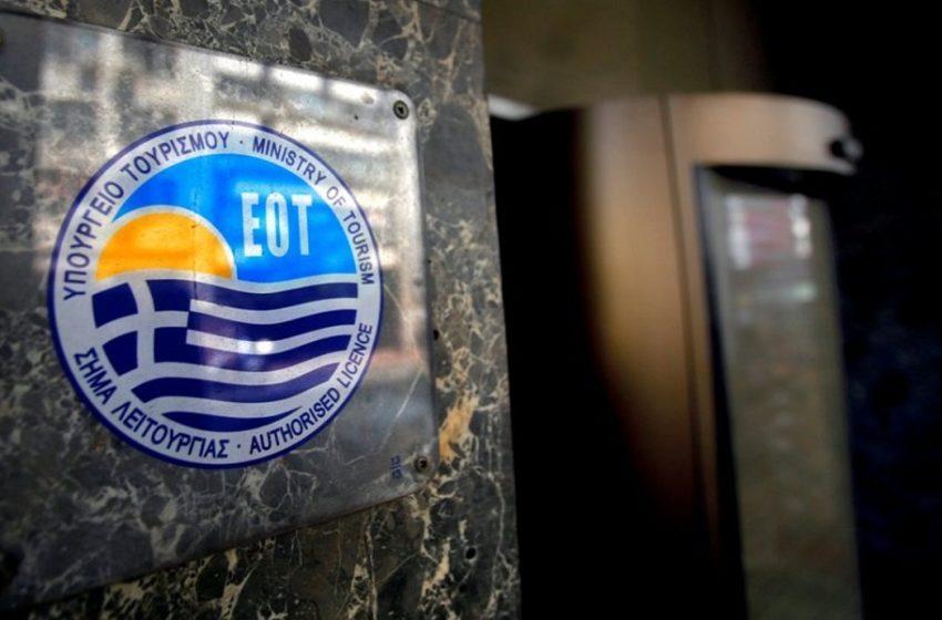 Πρώην πρόεδρος ΕΟΤ προς Μητσοτάκη: Μην ακρωτηριάσετε τον Οργανισμό