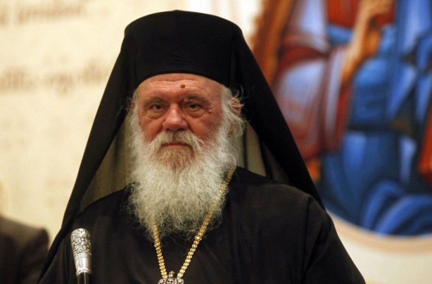 Ιερώνυμος: H 24η Ιουλίου, ημέρα πένθους για την ορθοδοξία και ολόκληρο τον ελληνισμό