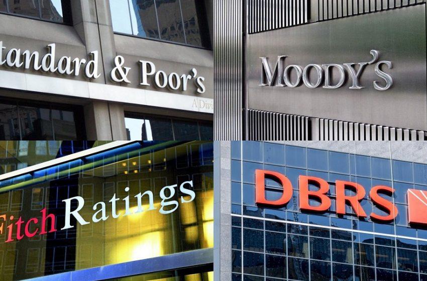 Μετά τον Fitch, S&P και  DBRS υποβαθμίζουν την προοπτική του αξιόχρεου της οικονομίας