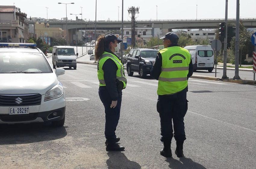 Απαγόρευση κυκλοφορίας από το Μ. Σάββατο: Βαριά πρόστιμα, εντατικοί έλεγχοι – Τι λέει η ΚΥΑ