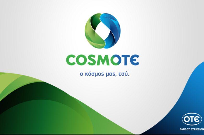COSMOTE: Αγορά 110 κλινών και monitors για τις Μονάδες Εντατικής Θεραπείας των νοσοκομείων