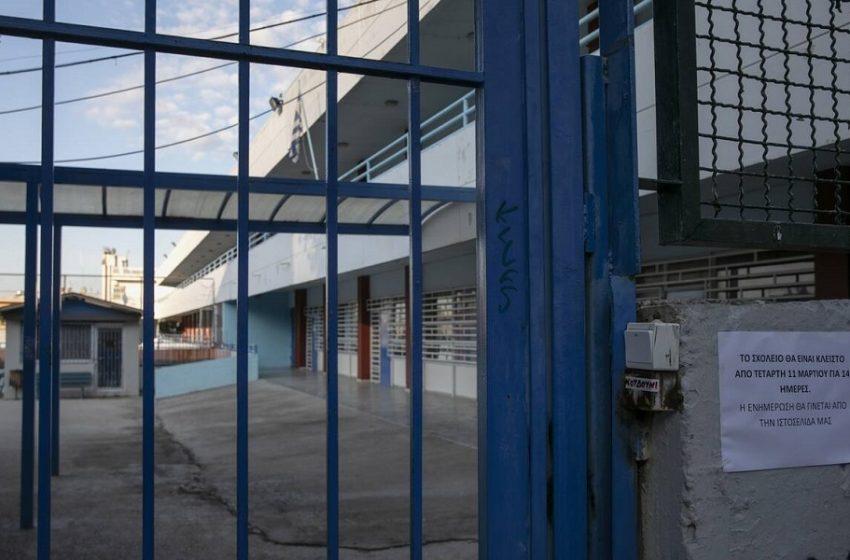 Άνοιγμα σχολείων: Αντιδράσεις για το ρίσκο στην Ελλάδα – Τι ισχύει στην υπόλοιπη Ευρώπη