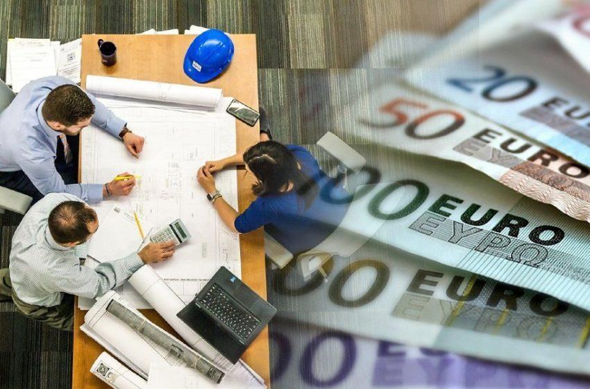 Ρύθμιση σε 120 δόσεις για οφειλές από δάνεια με εγγύηση του Ελληνικού Δημοσίου – Πώς να υποβάλλετε την αίτηση