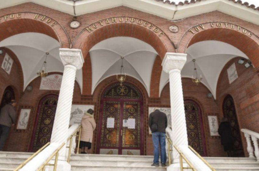 """Νέες αποκαλύψεις από την λειτουργία στην Κέρκυρα – Παρόντες """"γαλάζιοι"""" αυτοδιοικητικοί και ο Μητροπολίτης Παξών (vid)"""