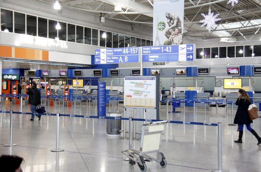 Πότε ξεκινούν οι απευθείας πτήσεις προς την Ελλάδα