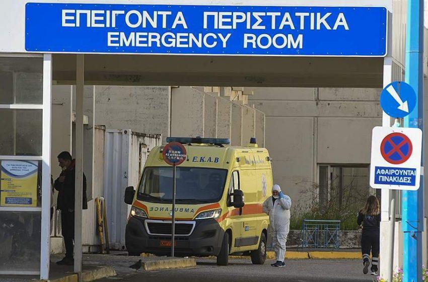 Μελέτη: Μειώθηκε η προσέλευση ασθενών στα επείγοντα λόγω φόβου του κοροναϊού