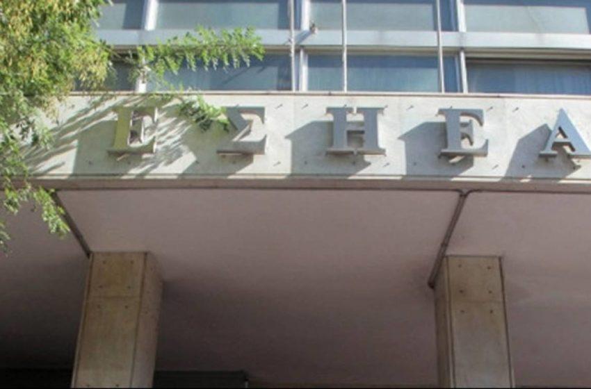 Ένταση στην ΕΣΗΕΑ: Το παρασκήνιο για την ανακοίνωση μετά την αγωγή Τσίπρα κατά Κουρτάκη, Παπαχρήστου