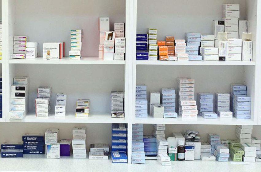 Κλείνει το φαρμακείο του ΕΟΠΥΥ στη λεωφόρο Αλεξάνδρας 119 – Ποια φαρμακεία εξυπηρετούν