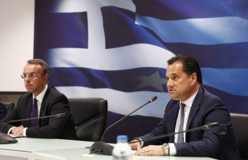 Γεωργιάδης: 1,2 δισ. ευρώ προς μικρομεσαίες επιχειρήσεις
