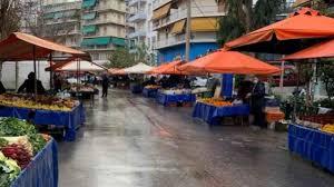 Λαϊκές αγορές: Θερμομετρήσεις, ανατιμήσεις και φαινόμενα αισχροκέρδειας