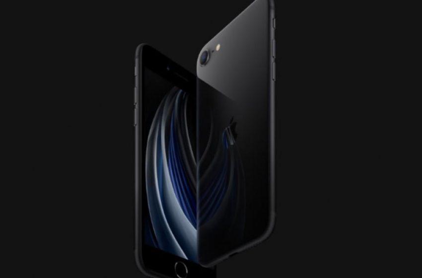 Η Apple ανακοίνωσε νέο iPhone με 400 δολάρια – Πότε αρχίζουν οι παραγγελίες