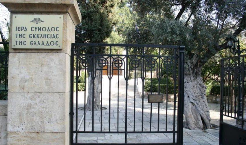 """Συνεδριάζει η Ιερά Σύνοδος για το επίσημο αίτημα ανοίγματος των ναών – """"Οργή"""" για τη συναυλία Μητσοτάκη στο Μαξίμου"""