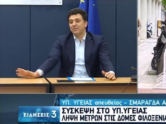 Μακρυμάλλης ο υπουργός Υγείας Βασίλης Κικίλιας (vid)