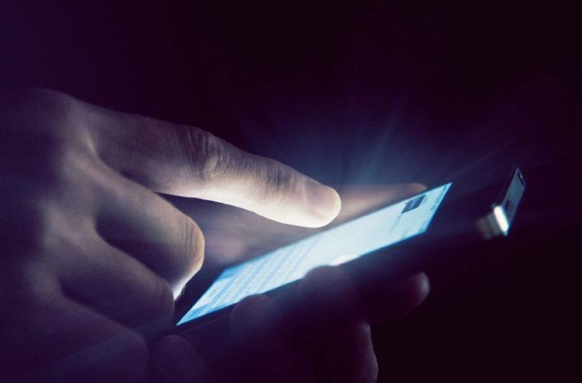 """Σε """"ομηρεία"""" η Γαλλία: Λογισμικό κατασκοπείας σε τηλέφωνα υπουργών"""