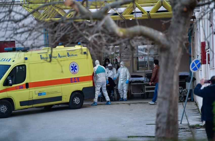 """Κοροναϊός: Αυτές είναι οι υγειονομικές """"βόμβες"""" έτοιμες να εκραγούν"""