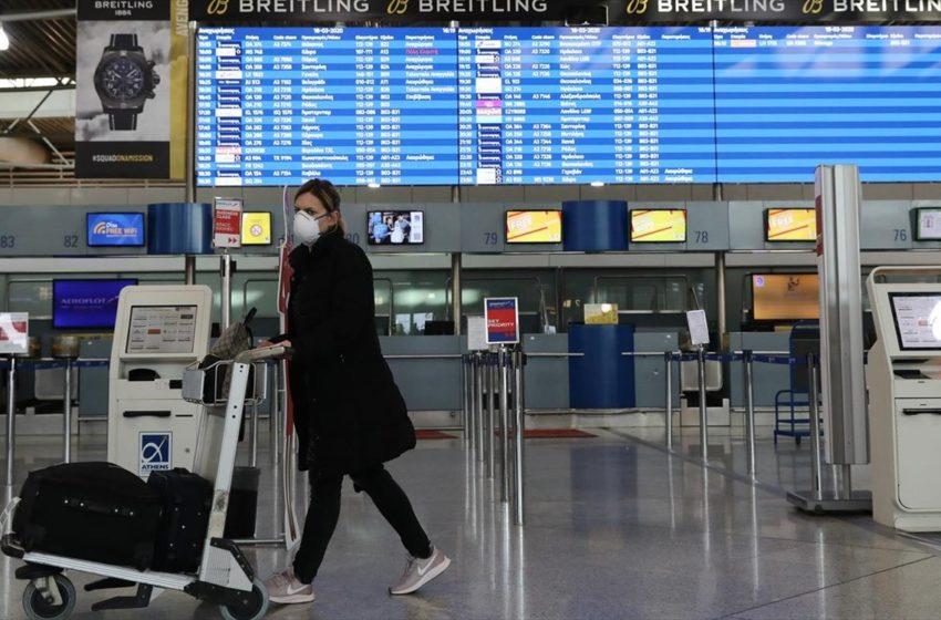 Παρατείνεται έως τις 15 Μαΐου η απαγόρευση πτήσεων