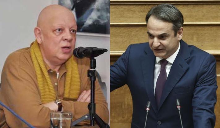 """Ο Μαυρίδης του Liberal… """"πυροβολεί"""": Να λάβει μέτρα ο Μητσοτάκης για… υπουργό σύμβουλο επενδύσεων επιχειρηματικού ομίλου"""