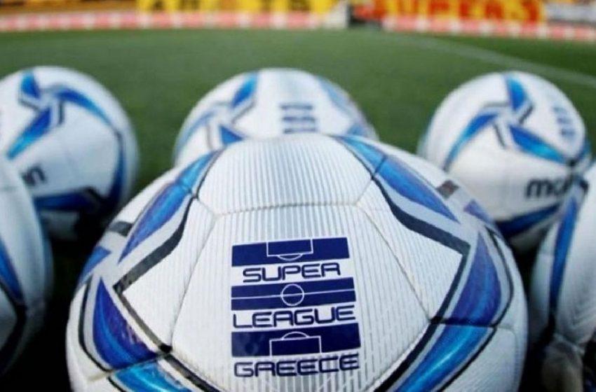 Νέα αναβολή στην έναρξη της Super League