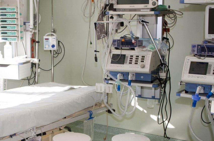 Τέλος στη συνταγογράφηση της υδροξυχλωροκίνης για την αντιμετώπιση του κοροναϊού στα γαλλικά νοσοκομεία