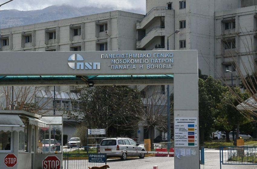 Σε  σοβαρή κατάσταση 15χρονος με ύποπτα συμπτώματα στην Πάτρα
