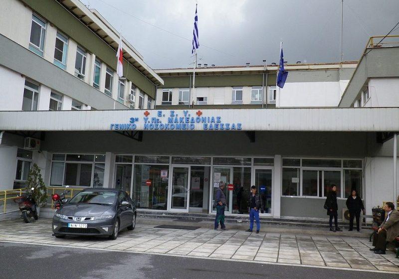 Κοροναϊός: Κατέληξε 66χρονος στην Πέλλα – Στους 54 οι νεκροί