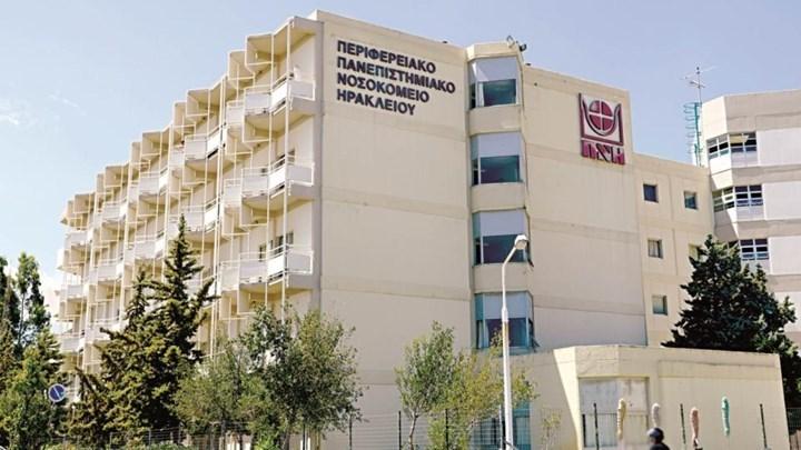 Κρήτη: Σε καραντίνα γιατροί και εργαζόμενοι στη ΜΕΘ του ΠΑΓΝΗ