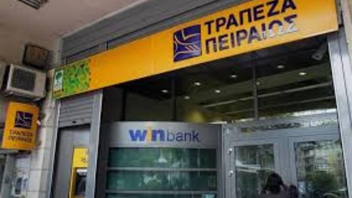 Τράπεζα Πειραιώς: Ρευστότητα με προνομιακούς όρους στις μικρομεσαίες επιχειρήσεις που έχουν πληγεί