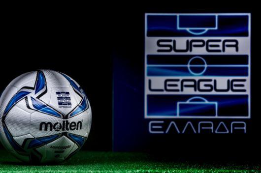 Ομόφωνη προσπάθεια για σέντρα στη Super League αλλά με όρους