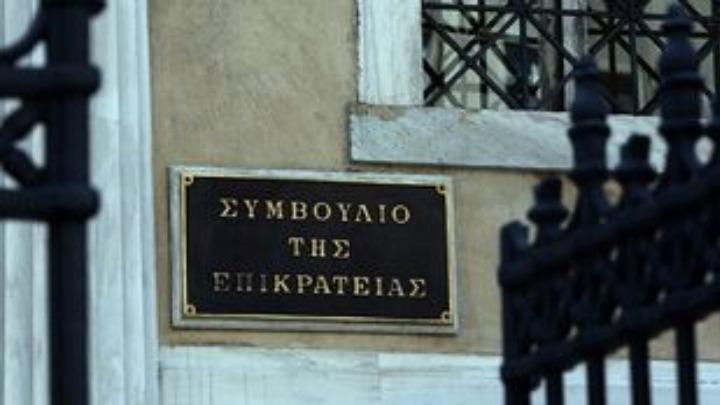 Εγκρίθηκε η δημιουργία κέντρου αποτέφρωσης νεκρών στον Ελαιώνα
