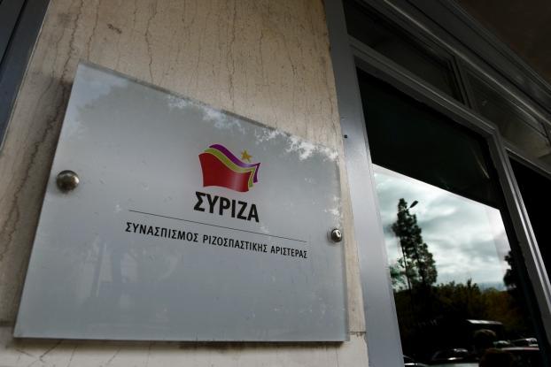 ΣΥΡΙΖΑ: Επίσημη αποδοκιμασία στελέχους του για ανάρτηση