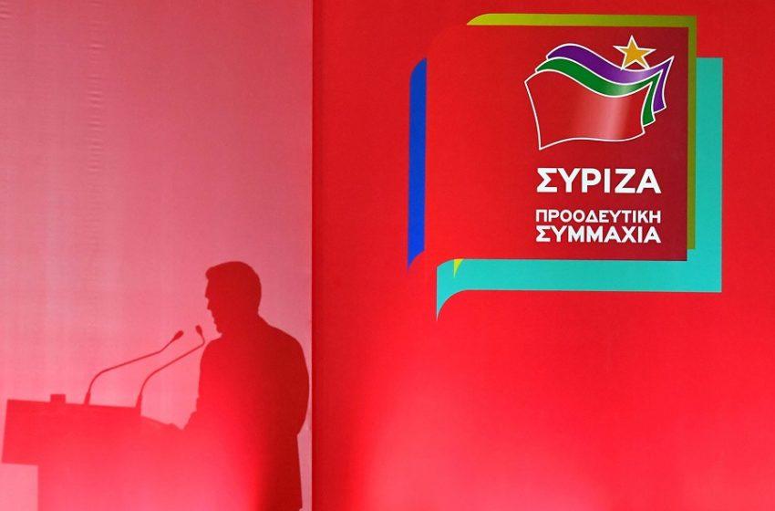 ΣΥΡΙΖΑ: Δεν περιμέναμε τη ΝΔ να μας υποδείξει αν και ποιον θα μηνύσει η κ. Γεροβασίλη