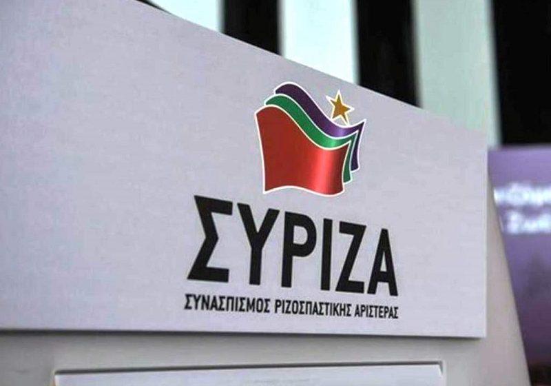 Συνεδριάζει το μεσημέρι το Πολιτικό Συμβούλιο του ΣΥΡΙΖΑ