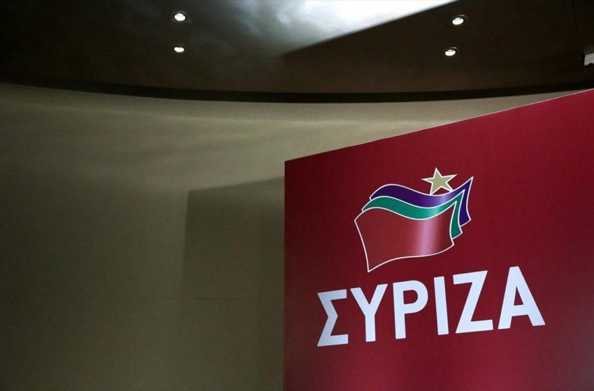 ΣΥΡΙΖΑ: Η κυβέρνηση οφείλει να ενημερώσει άμεσα τα κόμματα για αυθαίρετες επιθετικές ενέργειες της Τουρκίας
